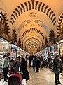 Spice Bazaar Istanbul Feb 2020, img 2.jpg