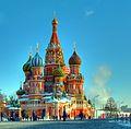 St. Basil Cathedral - panoramio.jpg