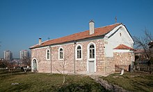 St Demetrius Church - Radomir - 2.jpg