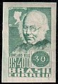 Stamp of Brazil - 1938 - Colnect 203121 - 1st international philatelic exhibition - BRAPEX - Rio de Ja.jpeg