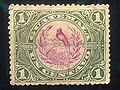 Stamp of Guatemala UPU 1902.jpg