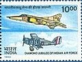 Stamp of India - 1992 - Colnect 164326 - Mig - 27 Fighter - Westland Wapiti Biplane.jpeg