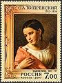 Stamp of Russia 2007 No 1166 Poor Liza.jpg