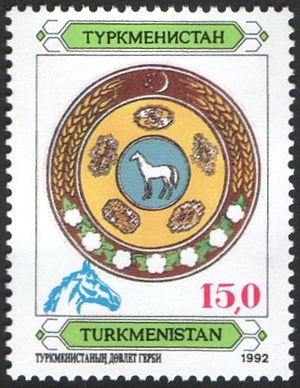 Emblem of Turkmenistan - Coat of arms of Turkmenistan on a postage stamp of Turkmenistan, 1992.