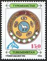Stamp of Turkmenistan 1992 14d.jpg