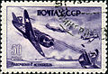 Stamp of USSR 1037g.jpg