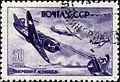Stamp of USSR 1037g.jpg