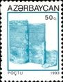 Stamps of Azerbaijan, 1993-178.jpg