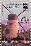 Stamps of Azerbaijan, 1997-463.jpg