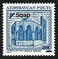 Stamps of Azerbaijan, 2006-735.jpg