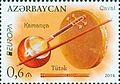 Stamps of Azerbaijan, 2014-1142.jpg