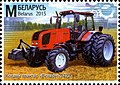 Stamps of Belarus, 2015-05.jpg