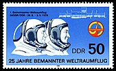 Stamps of Germany (DDR) 1986, MiNr 3006.jpg