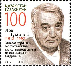 Stamps of Kazakhstan, 2012-12.jpg