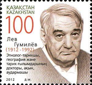 Lev Gumilyov - Image: Stamps of Kazakhstan, 2012 12
