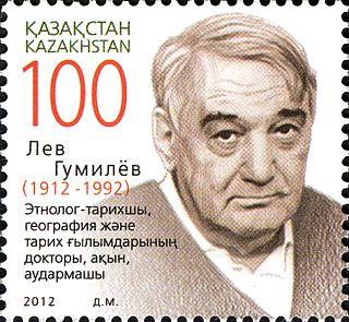 Lev Gumilyov Soviet academic