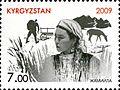 Stamps of Kyrgyzstan, 2009-577.jpg