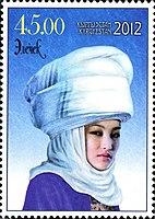 Stamps of Kyrgyzstan, 2012-16.jpg