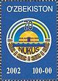Stamps of Uzbekistan, 2002-42.jpg