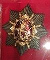 Star of 2nd class of the Order of Rama - Maha Yodhin.jpg