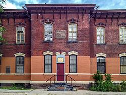 State Street Public School
