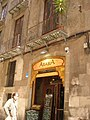 Steet in El Borne (4481379396).jpg