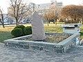 Stone monument, Dnipro.jpg