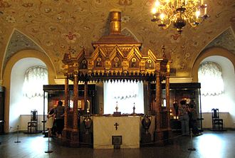 Chrism - Stove and vessels for preparation of Chrism, 18th century (former Patriarchal residence, Moscow Kremlin).