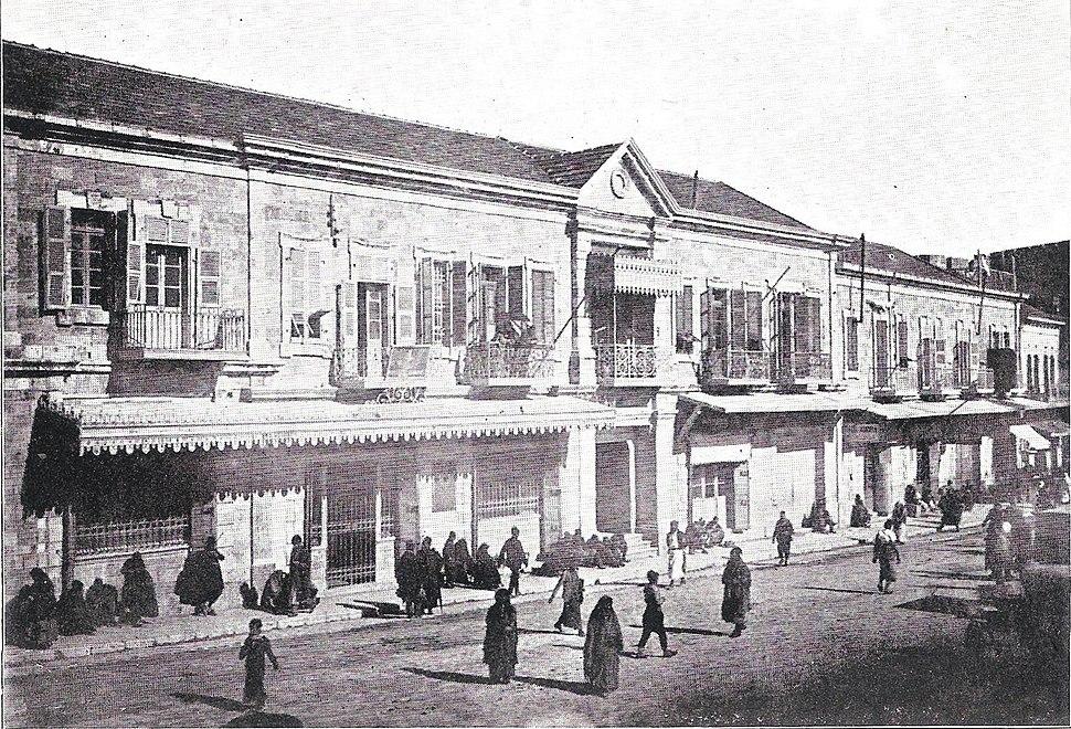 Street in Jerusalem (before 1899)