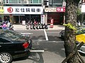 Street in Sanchong District 39.jpg