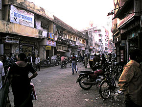 Street in Valsad with an old building.jpg