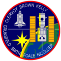 Sts-103-patch.png