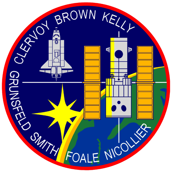 Ficheiro:Sts-103-patch.png