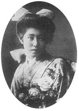 Suehiro Hiroko
