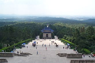 Sun Yat-sen Mausoleum - Image: Sun Yat sen Mausoleum