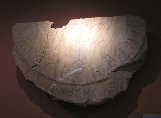 Sundial archaeological museum Dramas
