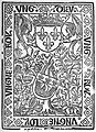 Super septem sacramentis Paris 1492 Titelvignette (Isny).jpg