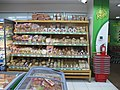 Supermarket in Dhaka, November 2017 01.jpg