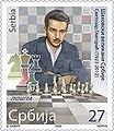 Svetozar Gligorić 2020 stamp of Serbia.jpg