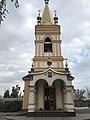 Sviato-Mykolaivs'ka temple - Dnipro, Ukraine.jpg