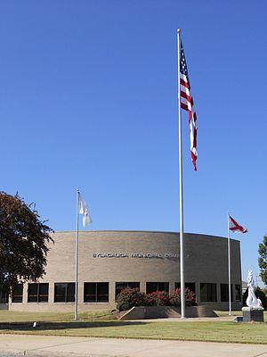 Sylacauga, Alabama - Sylacauga Municipal Complex