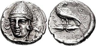 Aleuadae ancient greek aristocratic family