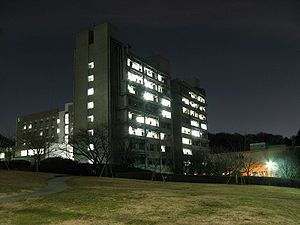 Tokyo Institute of Technology - Image: TI Tech At Night 2