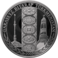TM-2007-1000manat-Gerb-b.png