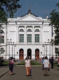 Το πανεπιστήμιο του Τομσκ