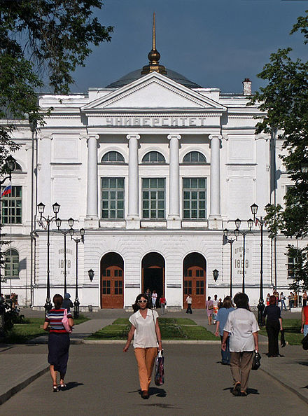 Universitatea de stat din Tomsk. - Rusia