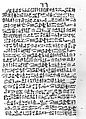 Tafel LV from reproduction of Ebers Papyrus Wellcome L0002145.jpg