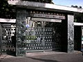 Taipei First Girls' High School gate 20080805b.jpg