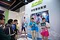 Taipei IT Month acer booth 20141205.jpg