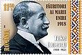 Take Ionescu 2018 stamp of Romania.jpg